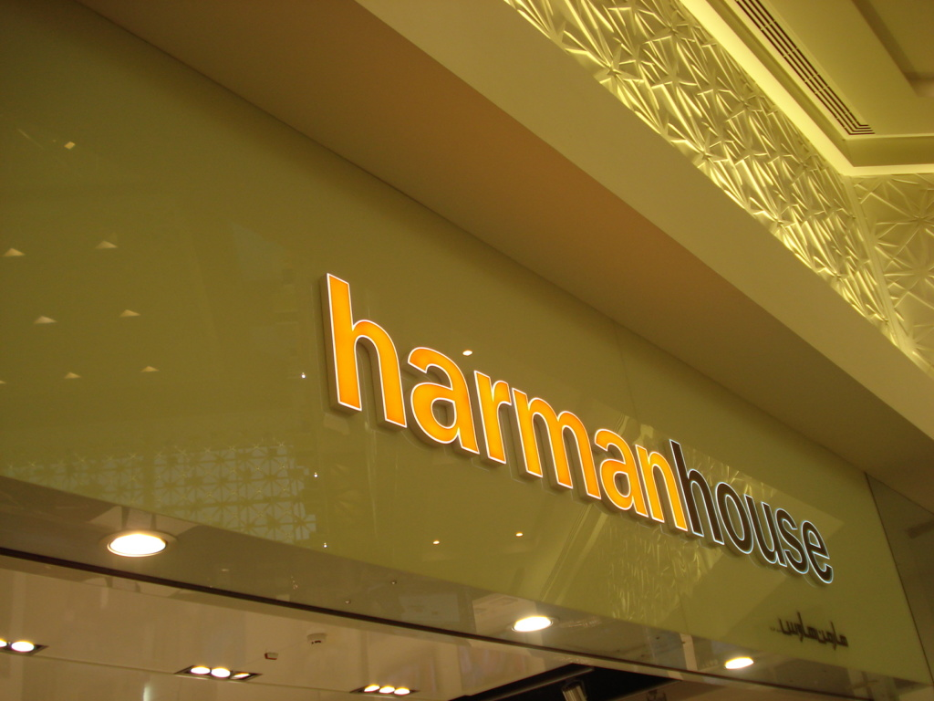 HarmanHouse